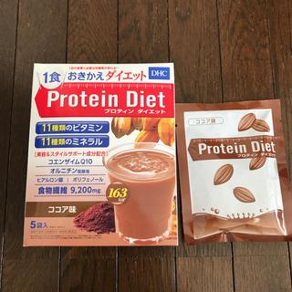 DHC - DHC プロテインダイエット ココア味