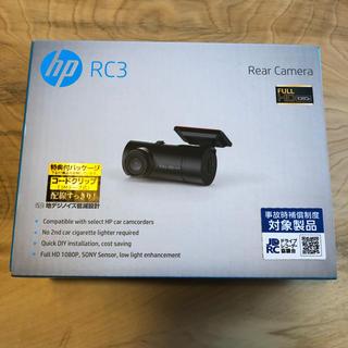 ヒューレットパッカード(HP)の新品 HP ドライブレコーダー f870g 専用オプション リアカメラ RC3(その他)