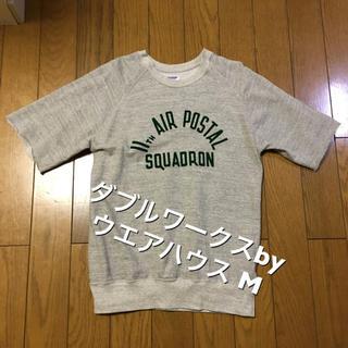 ダブルワークス(DUBBLE WORKS)のMサイズ!日本製ダブルワークスbyウエアハウス 半袖スウェットTシャツ 薄手 (Tシャツ/カットソー(半袖/袖なし))