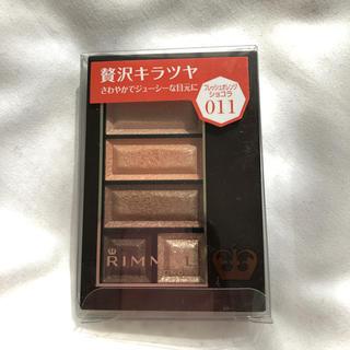 リンメル(RIMMEL)のリンメル ショコラスウィートアイズ 011 (アイシャドウ)