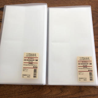 ムジルシリョウヒン(MUJI (無印良品))の無印良品  CD、DVDホルダー(CD/DVD収納)