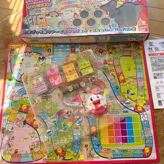 バンダイ(BANDAI)のたまごっち星 ツアーゲーム(人生ゲーム)
