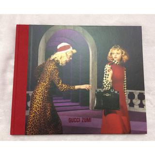 グッチ(Gucci)のGUCCI  最新カタログ 2019(ファッション)