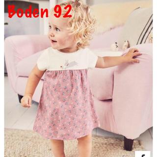 ボーデン(Boden)の完売品☆BabyBoden ワンピース 92(ワンピース)