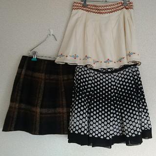イネド(INED)の☆ラブリーけいちゃん様専用☆ミニスカート 三点セット(ミニスカート)