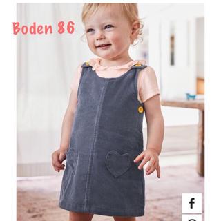 ボーデン(Boden)の2019新作☆BabyBoden ジャンパースカート 86(ワンピース)