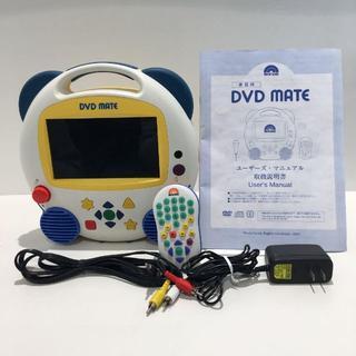 ツインバード(TWINBIRD)の麗様専用 ディズニー英語 DVDメイト(知育玩具)