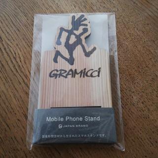 グラミチ(GRAMICCI)のグラミチ オリジナルスマホスタンド(その他)