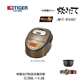 タイガー(TIGER)の【新品・保証書付き】TIGER IH炊飯ジャー JKT-B182 TD 一升炊き(炊飯器)