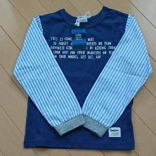 シシュノン(SiShuNon)のシシュノン 長袖Tシャツ 自転車(Tシャツ/カットソー)