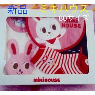 familiar - 新品★ミキハウス 女の子向け ギフトセット 80サイズ