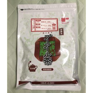 ティーライフ(Tea Life)の★ゆうぞう★様専用 プーアール茶 TeaLife(健康茶)