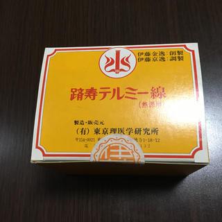 テルミー線300本新品未使用 イトオテルミー(お香/香炉)