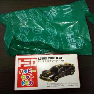 マクドナルド(マクドナルド)のハッピーセット ロータスエキシージR-GT / CKSP(キャラクターグッズ)