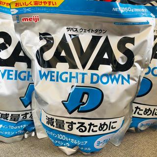 ザバス(SAVAS)のSAVAS ウエイトダウン ヨーグルト風味 50食分(プロテイン)
