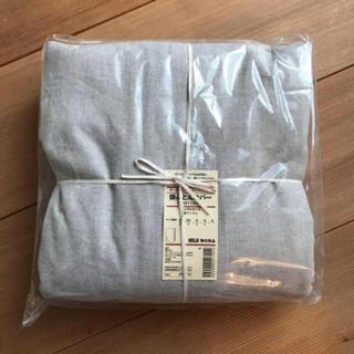 ムジルシリョウヒン(MUJI (無印良品))の新品 無印良品 掛ふとんカバー シングルサイズ 杢ベージュ(シーツ/カバー)