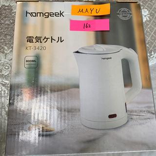 【お花見セール-4/14】電気ケトル 定価3696円 #162(その他)