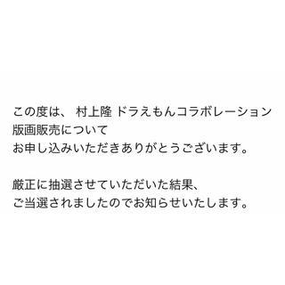 専用!(その他)