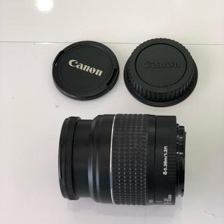 キヤノン(Canon)のCanon一眼レフカメラの望遠レンズになります、(レンズ(単焦点))