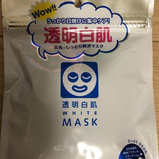 イシザワケンキュウジョ(石澤研究所)の透明白肌       6個セット(パック / フェイスマスク)