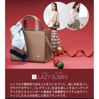 レイジースーザン(LAZY SUSAN)のLAZY SUSAN レイジースーザン ハンドバッグ ショルダーバッグ スカーフ(ハンドバッグ)