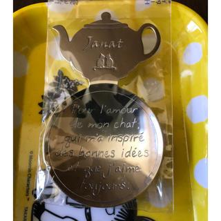 カルディ(KALDI)のJANAT ジャンナッツ 茶匙(茶)