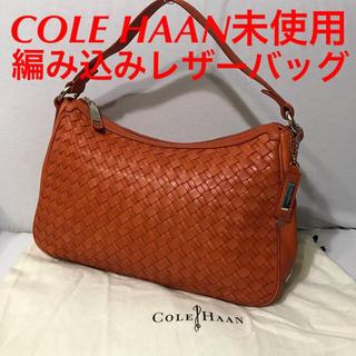 コールハーン(Cole Haan)のCOLE HAAN レザーバッグ ヴィトン コーチ グッチ ロビタ ダコタ MK(ハンドバッグ)