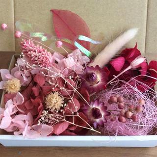 ピンク&レッド 花材 アソートボックス(プリザーブドフラワー)