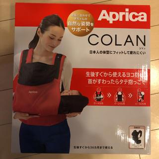 アップリカ(Aprica)の新品 未使用 Aprica COLAN AB BLACK(抱っこひも/おんぶひも)