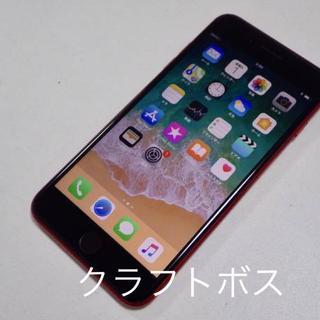 アイフォーン(iPhone)のiPhone8 Plus 256G SIMフリー化済み(スマートフォン本体)