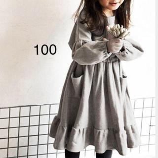 【新品】女の子 ワンピース シンプル グレー100(ワンピース)