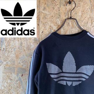 アディダス(adidas)の【men's   XS】adidas×カットソー/ブラック(Tシャツ/カットソー(七分/長袖))