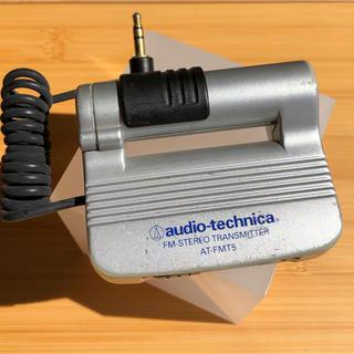 オーディオテクニカ(audio-technica)のAudio technica AT-FMT5M (FMトランスミッター)(車内アクセサリ)