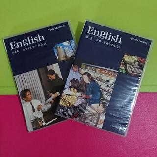 エスプリ(Esprit)のスピードラーニング第3巻&5巻★セット(CDブック)