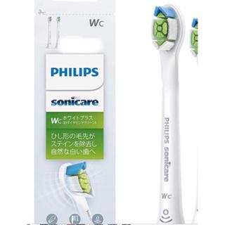 フィリップス(PHILIPS)のソニッケアー♡替えブラシ(電動歯ブラシ)