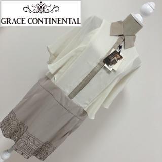 グレースコンチネンタル(GRACE CONTINENTAL)のグレースコンチネンタル ダイヤグラム シャツワンピース (ひざ丈ワンピース)