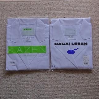 ナガイレーベン(NAGAILEBEN)の白衣長袖半袖セット(その他)