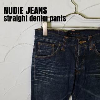 ヌーディジーンズ(Nudie Jeans)のNUDIE JEANS/ヌーディージーンズ  オーガニック デニムパンツ(デニム/ジーンズ)
