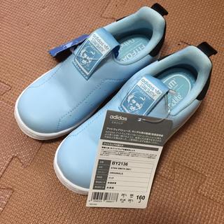 adidas - タグ付き!16.0 スタンスミス
