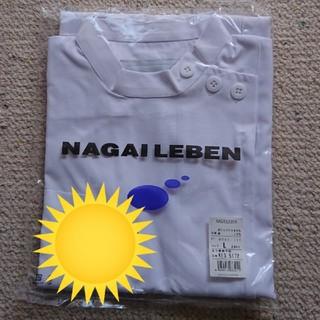 ナガイレーベン(NAGAILEBEN)のケーシー レディースLサイズ(その他)