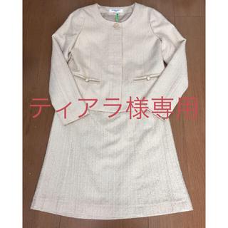 ナチュラルビューティーベーシック(NATURAL BEAUTY BASIC)の〈中古美品〉セットアップ  スカート 入学式 ベージュ ツイード(スーツ)