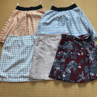 パウダーシュガー(POWDER SUGAR)のパウダーシュガー スカート10点まとめ売り(ひざ丈スカート)