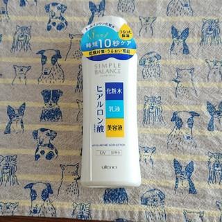 ウテナ(Utena)のウテナ うるおいローション 新品 220ml(オールインワン化粧品)