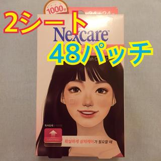 スキンフード(SKIN FOOD)のNexcare ニキビパッチ②(パック / フェイスマスク)