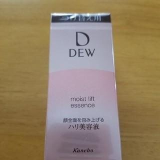 DEW美容液☆☆☆