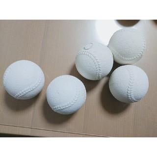 C号球(ボール)