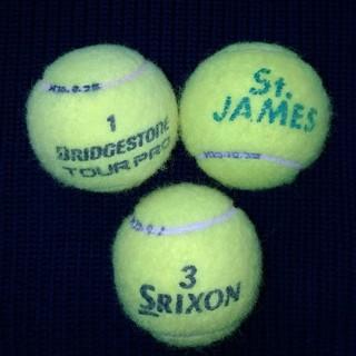 テニスボール(約100球)(ボール)