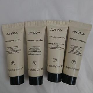 アヴェダ(AVEDA)のAVEDA シャンプー トリートメント 10ml サンプル 試供品(サンプル/トライアルキット)