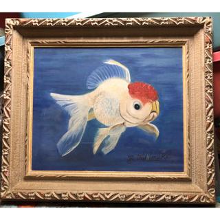 絵画  金魚  油絵