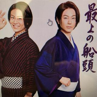 氷川きよし 新曲CD Bタイプ(演歌)